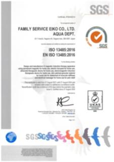 医療機器品質保証国際規格 ISO13485