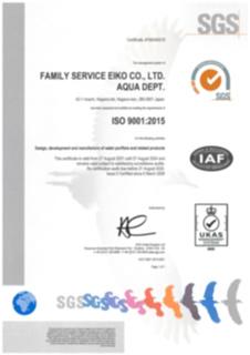 ISO9001の認証